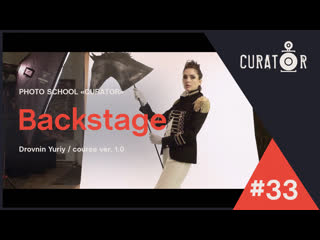 Curator Ver. 1.0 (Yulia Chernyshkova)