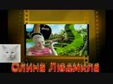 Елена Казанцева Я скучаю, на матрасе лежа...