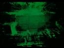 «Королевство» / «Riget» (1994) Ларс фон Триер (8 серия)