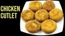 চিকেন কাটলেট রেসিপি Homemade Easy Chicken Cutlet