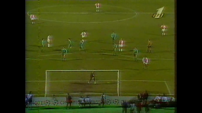 73 CL-1995/1996 AFC Ajax - Panathinaikos 0:1 (03.04.1996) HL
