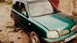 Мартовский Конь  Nissan March K11 1998 за 40000 РУБЛЕЙ, НАЧАЛО!