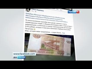 Из банкомата вылез гибрид: москвичка получила 5100 рублей одной купюрой.
