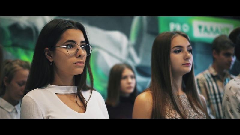 Краснодар / Мастер-класс по вокалу в Академии талантов PRO-ТАЛАНТ
