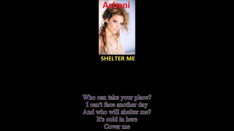 ANTIGUA BARBUDA Top Singers- Asheni- Shelter Me [Lyric]