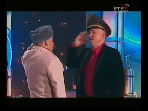 Игорь Маменко и Николай Лукинский Прапорщик и солдат