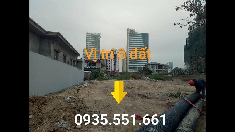 Bán Đất Xây Khách Sạn Nhà Hàng Bãi Cháy Hạ Long,dt409, chỉ 33tr/m2