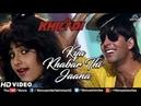 Kya Khabar Thi Jaana - HD VIDEO Akshay Kumar Ayesha Jhulka Khiladi 90s Bollywood Song