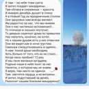 Наталия Онищенко фото #8