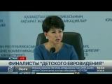 Роза Рымбаева о выступлении Димаша Кудайбергена