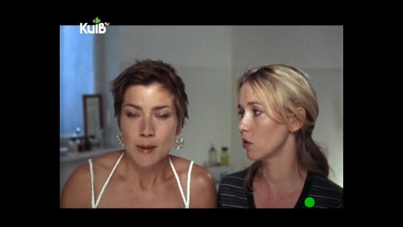 Кохання з Чатландії Vier Kusse und eine E-Mail (2003)