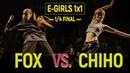 Fox vs. Chiho | E-Girls 1x1 1/4 @ MoveProve International 2018