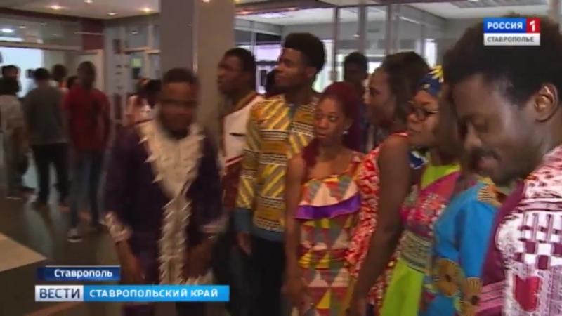 День Африки отметили студенты в Ставрополе. Автор Никита Шишков