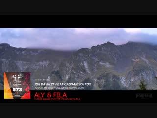 Rui Da Silva Feat Cassandra Fox - Touch Me (Billy Gillies Rework) [CDR]