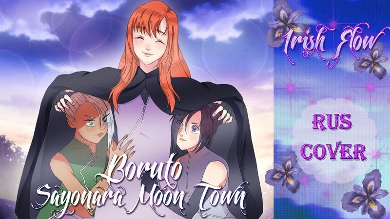 [ Irish Flow ] Satoshi Zaizen Yoru Din - Sayonara Moon Town
