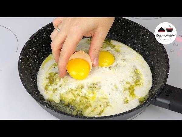 Яичница с солеными огурцами Да Это невероятно вкусно