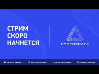 Cyberspace Streaming Team - DedOk записался на прием в Outlast