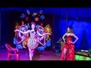 Шоу мыльных пузырей в московском цирке-шапито Планета Цирк. Шоу-дуэт КОЛИБРИ г.Выкса