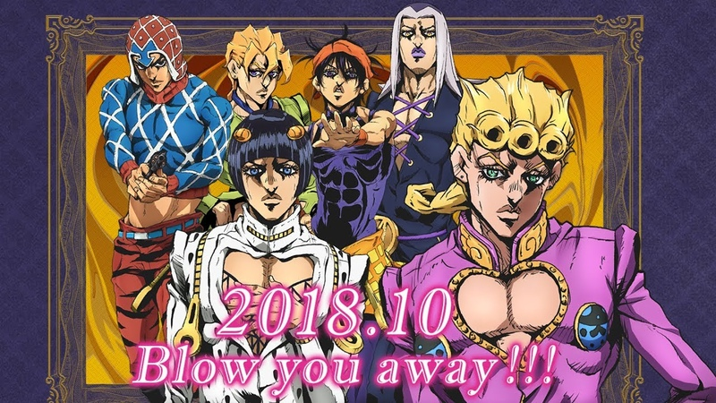 Vento Aureo Anime Confirmed for October Information Reaction