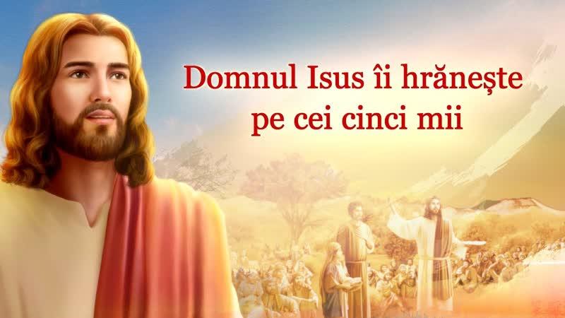 """Cuvântul lui Dumnezeu """"Lucrarea lui Dumnezeu, firea Sa și Dumnezeu Însuși (III)"""" Partea a cincea"""