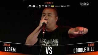 ILLDEM VS DOUBLE KILL|Asia Beatbox Championship 2018 Semi Final Tag Team Battle