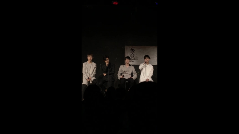 FANCAM | 23.09.18 | A.C.E (Let's Not Be Friends Anymore) @ Taiwan fansign