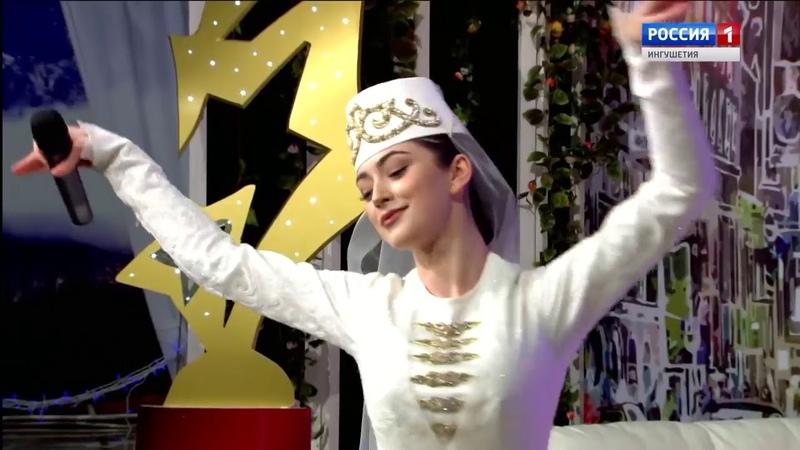 Лема Нальгиева - Пройду по жизни высоко