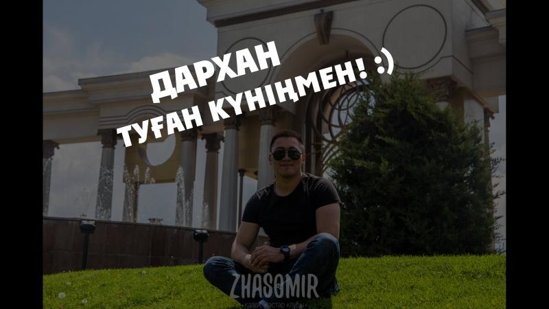 Happy Birthday, Darkhan!