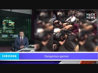 Hack News - Американские новости (Выпуск 104)