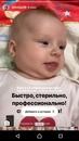 Елена Танрывердиева фото #15