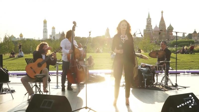 Симфоджаз братьев Ивановых: «И классика, и джаз». Живой концерт в Парке «Зарядье» (2018-08-17)