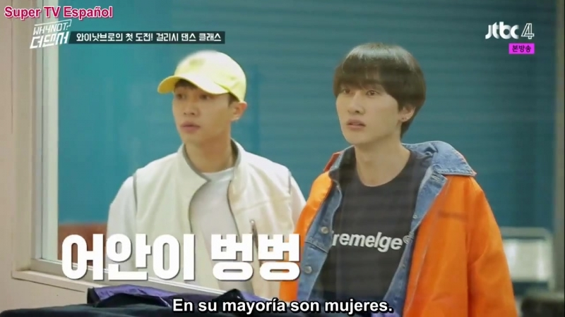 [SUB ESP] WHY NOT THE DANCER - Episodio 2