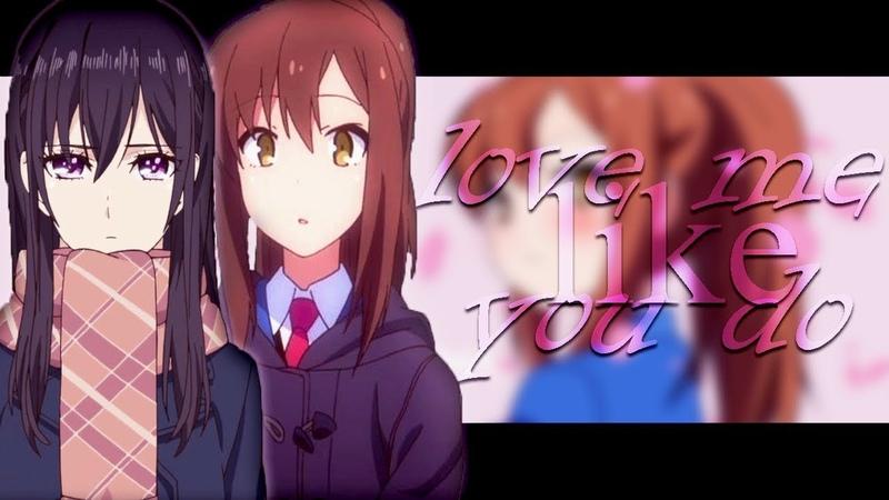【CROSSOVER】「Mei and Nanami」Люби меня так, как можешь любить только ты