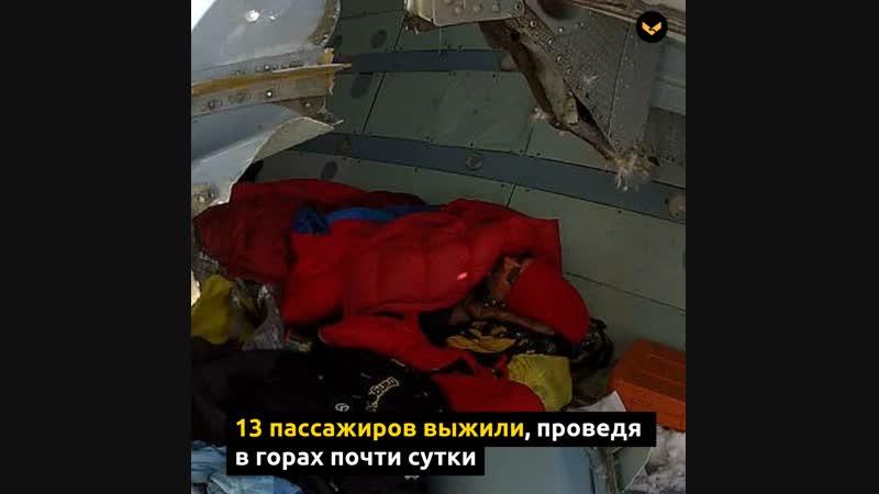 Спасатель выжил после падения вертолета и спас еще 12 человек