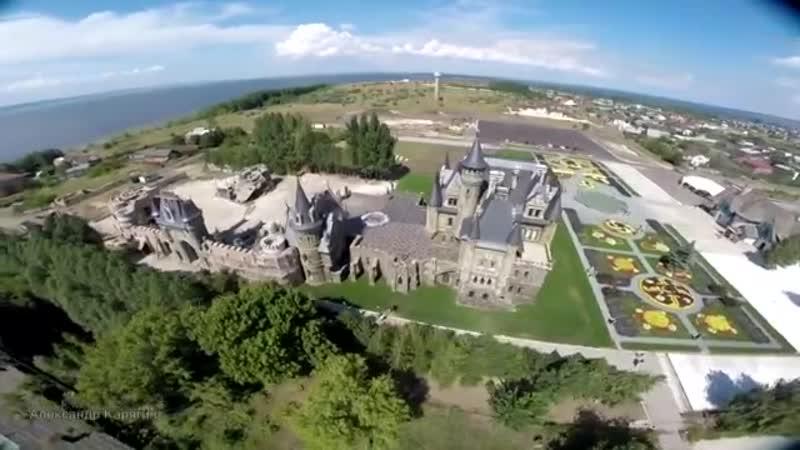 Замок Гарибальди (Самарская область, село Хрящевка, под Тольятти).