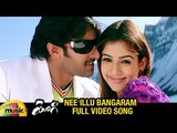 Prabhas Superhit Songs Yogi Telugu Movie Nayanthara