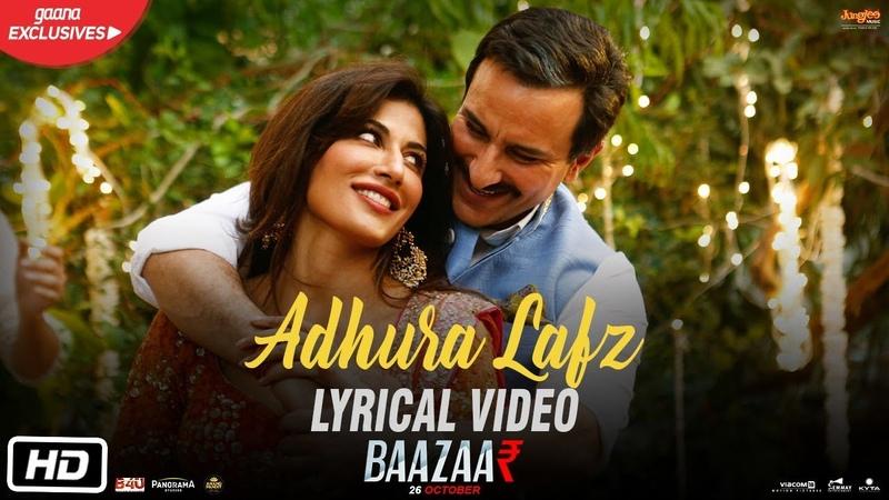Adhura Lafz | Lyrical Video | Rahat Fateh Ali Khan | Baazaar | Saif Ali Khan, Chitrangda