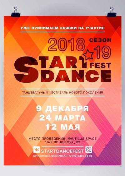 Star't-Dance Fest