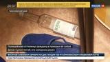 Новости на Россия 24 У полицейского, закрывшего собой девушку от пули отчима, остались жена и сын