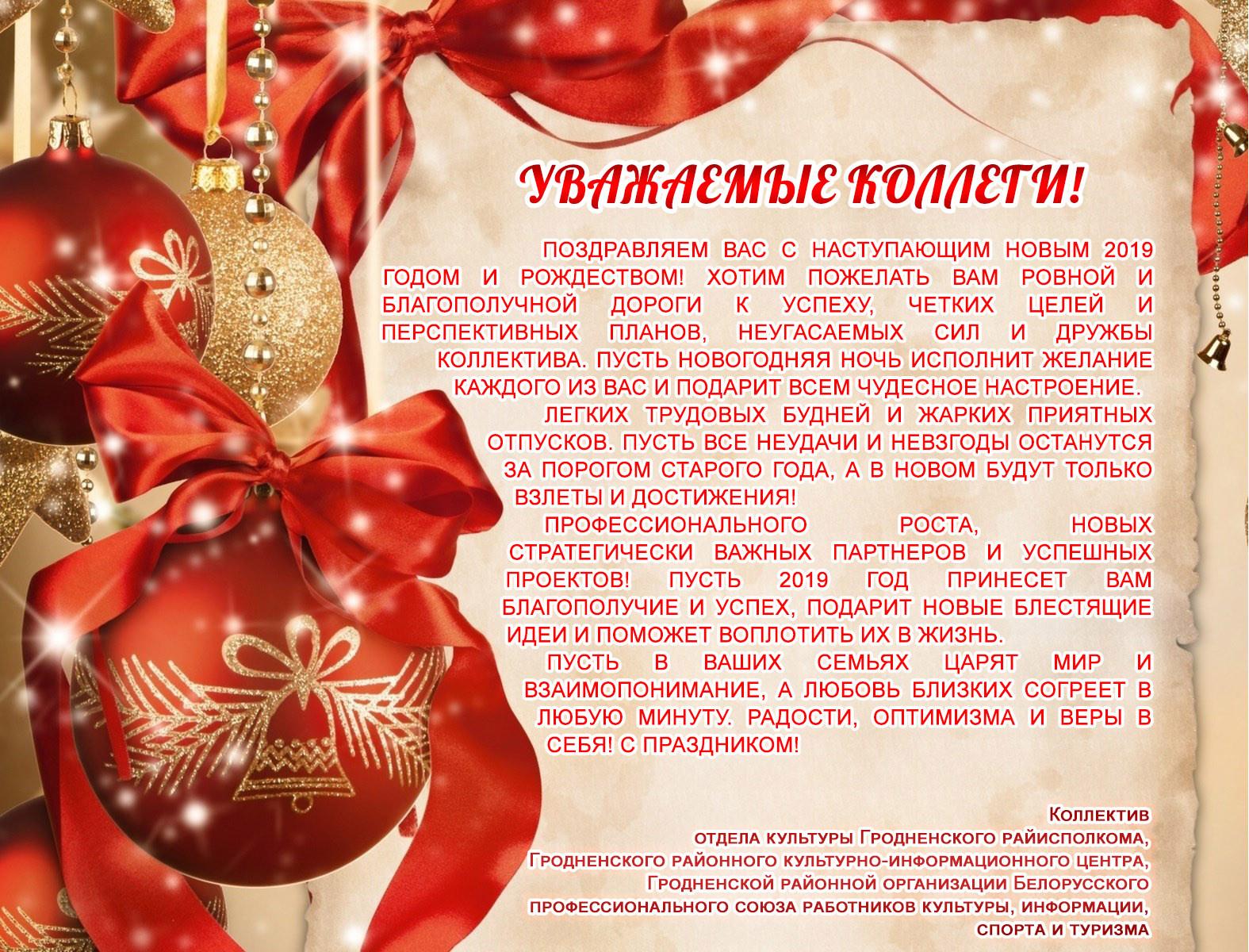 набор поздравлений с новым годом мейкап