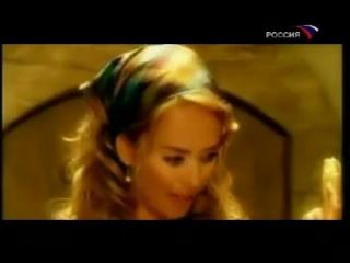 Жанна Фриске ft. Дискотека Авария - Малинки