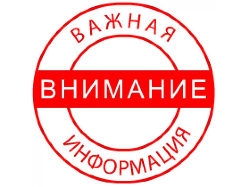 1 января 2019 года будет запрещено движение по некоторым улицам города Бреста
