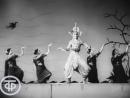 Индийский ритуальный танец Золотой бог. Исполняет Махмуд Эсамбаев (1973)