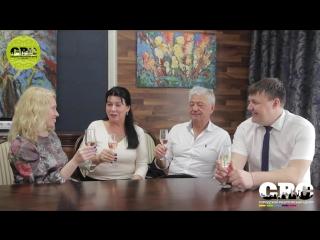 Видео отзыв о работе специалистов GRC