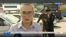Новости на Россия 24 • Вирус WannaCry атакует: пострадали российские компании
