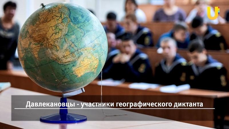 Новости UTV. Новостной дайджест Уфанет (Давлеканово, Раевский) за 13 ноября