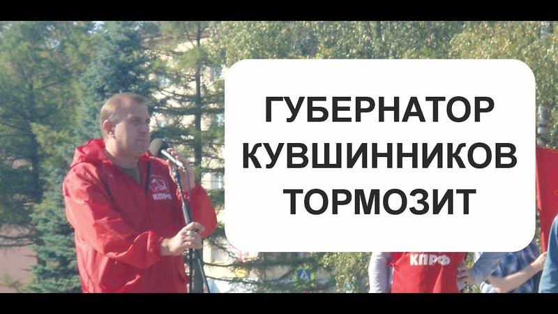Яровой Игорь на митинге в Вологде против пенсионной реформы 22.09.18