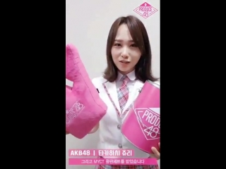 Takahashi Juri individual thank you video (second stage of National Producers Garden!)