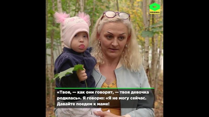 Оксана Гладышева, приёмная мама 5 детей с синдромом Дауна