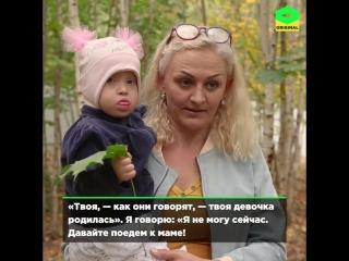 Оксана Гладышева — приёмная мама 8 детей, 5 из которых с синдромом Дауна